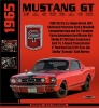 Mustang Show Boards